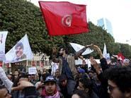 تونس تفرض حظر التجول ليلا في أنحاء البلاد