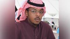 أم مفقود الجبيل: قتلوا أكبر أبنائي في عز شبابه