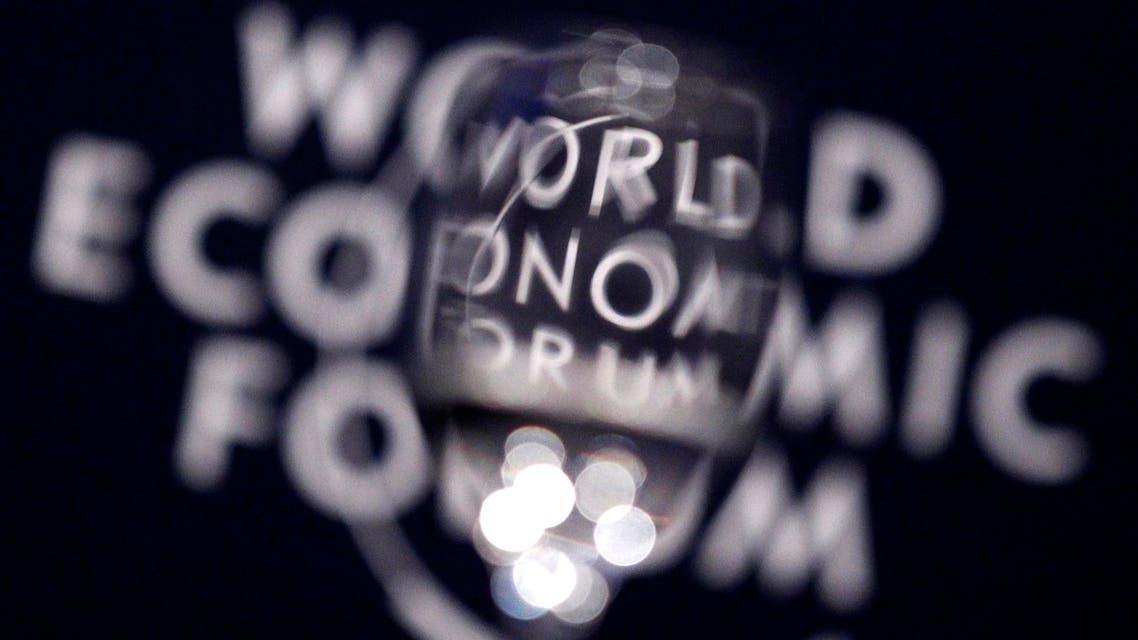 World Economic Forum - Davos 2016