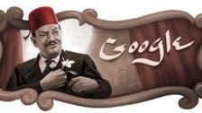 """""""غوغل"""" يحتفل بميلاد الضاحك الباكي نجيب الريحاني الـ127"""