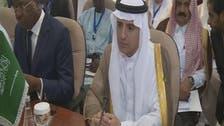ایران سعودی سفارت خانے پر حملے کا ذمہ دار ہے: او آئی سی