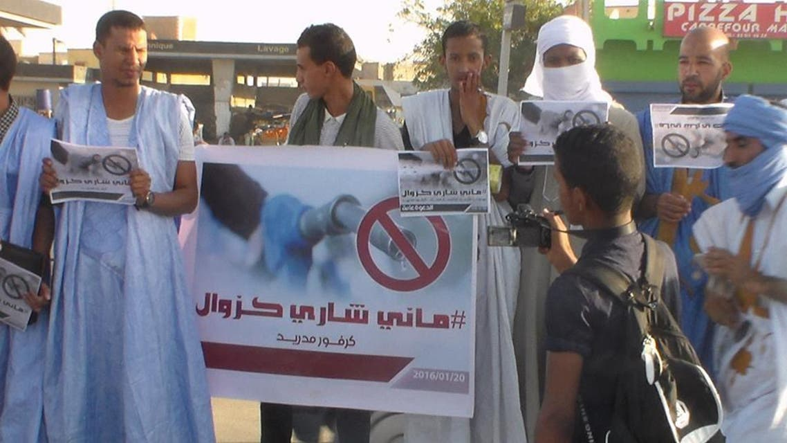 وقفة في موريتانيا ضد ارتفاع أسعار المحروقات