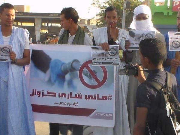تظاهرة في موريتانيا للتنديد بارتفاع أسعار المحروقات