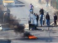 استمرار الاحتجاجات بسبب البطالة في تونس