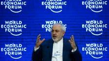 إيران: المواجهة مع السعودية ليست في مصلحة أحد