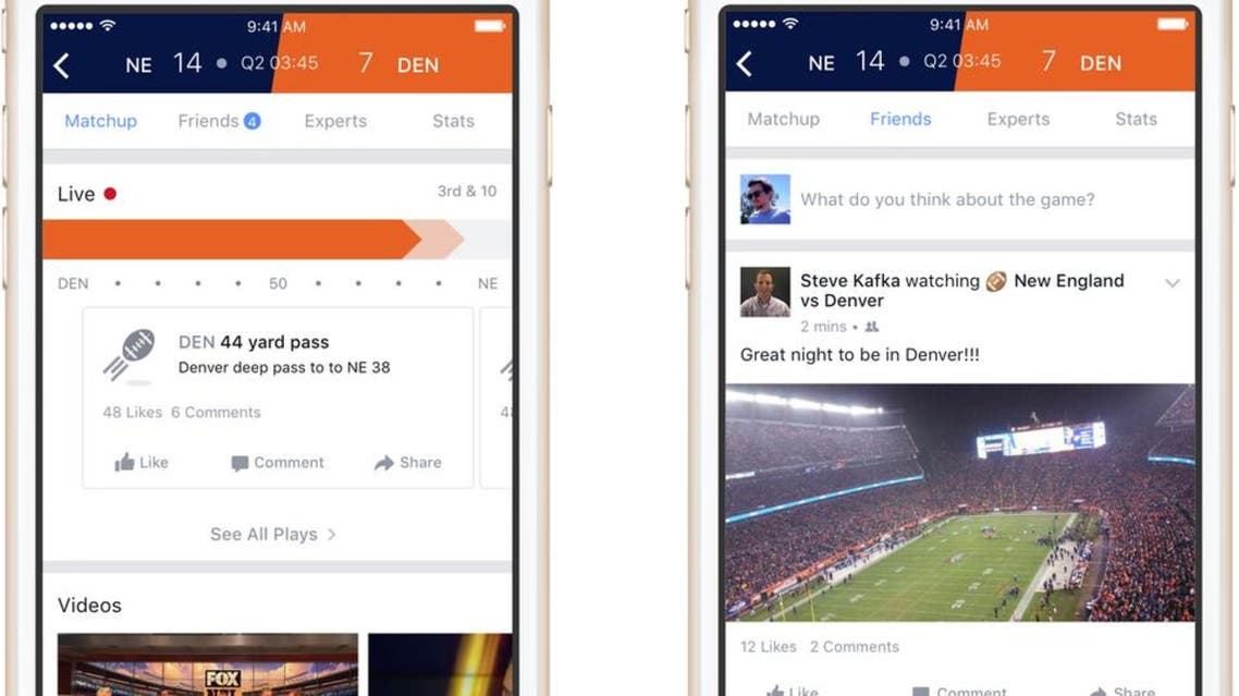 This image provided by Facebook shows Facebook Sports Stadium, which will be focused on most major sporting events around the world. AP