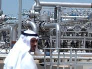 """مسؤولون خليجيون عن تراجع النفط: """"رب ضارة نافعة"""""""