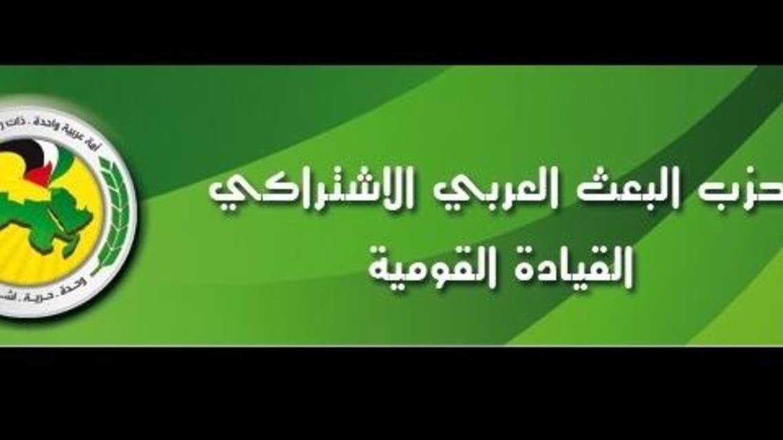 """حزب النظام السوري يحلّ قيادته """"القومية"""" نهائياً"""