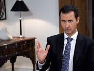 روسيا: لم نطلب من الأسد التنحي