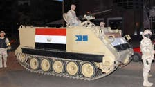 هذه 4 تنظيمات إرهابية يواجهها الأمن المصري