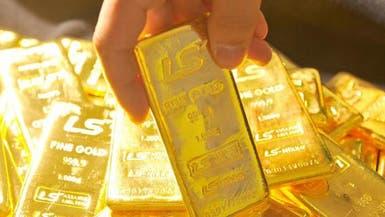 الذهب يتراجع مع نزول اليورو