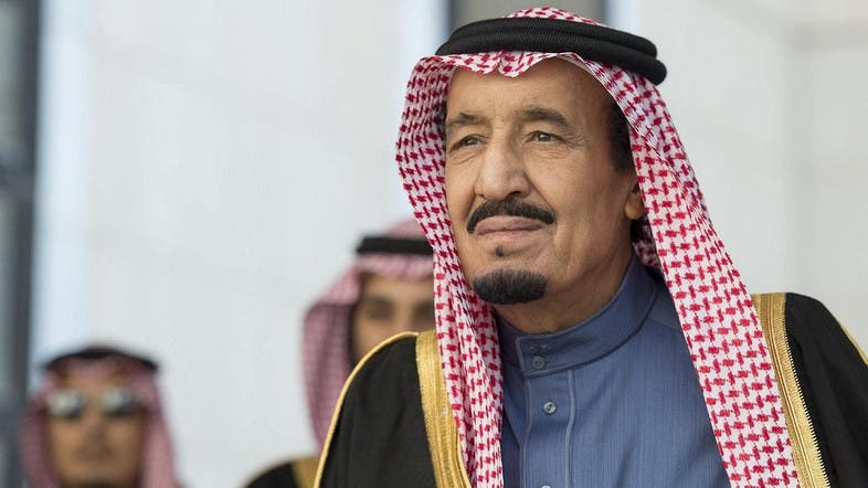 Image result for Saudi Arabia president