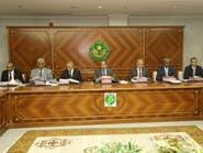 قانون جديد لتجميد أموال التنظيمات الإرهابية بموريتانيا