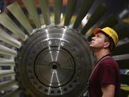 ثروات مليارديرات الصناعيين تهبط 15% إلى 609 مليارات دولار