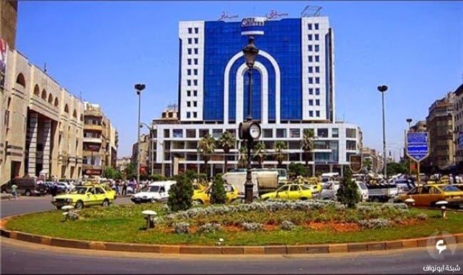 حمص قبل الدمار