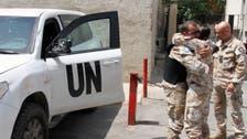 Suspected Syrian militant arrested in Germany for 'war crime'