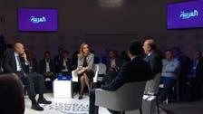 Al Arabiya panel in Davos: Future of Arab economic reforms