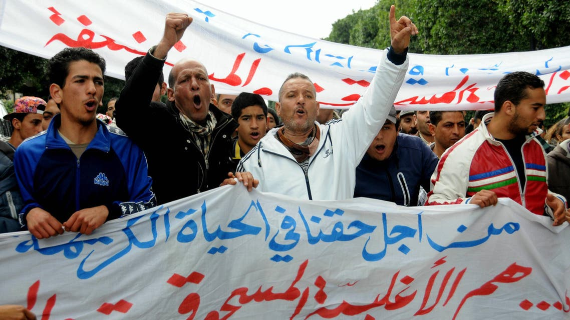 Unemployed protestors demonstrate in Tunis, Tunisia, Friday, Jan. 22, 2016. (AP)