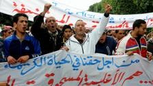 UK firm Petrofac shutting down Tunisia operation due to protests