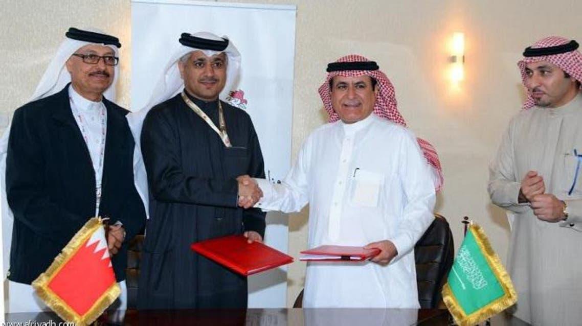اتفاقية طيران البحرين السعودية