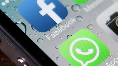 مجموعة السبع تفرض ضريبة على الشركات الرقمية العملاقة