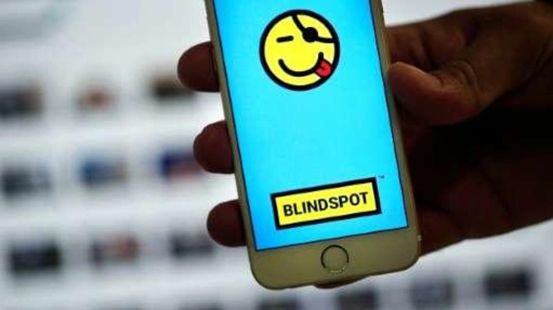 The Israeli anonymous messaging app developer Blindspot has been accused of encouraging teen bullying and Internet trolls. (AFP)