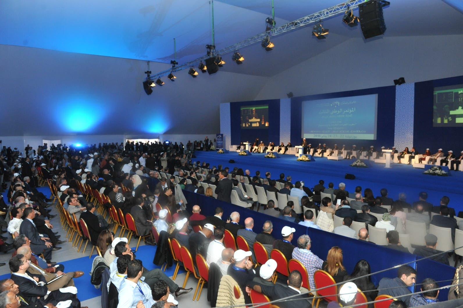مشهد عام من جلسة افتتاح مؤتمر الاصالة والمعاصرة في منتجع بوزنيقة