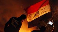 Egypt warns against violence ahead of Jan. 25
