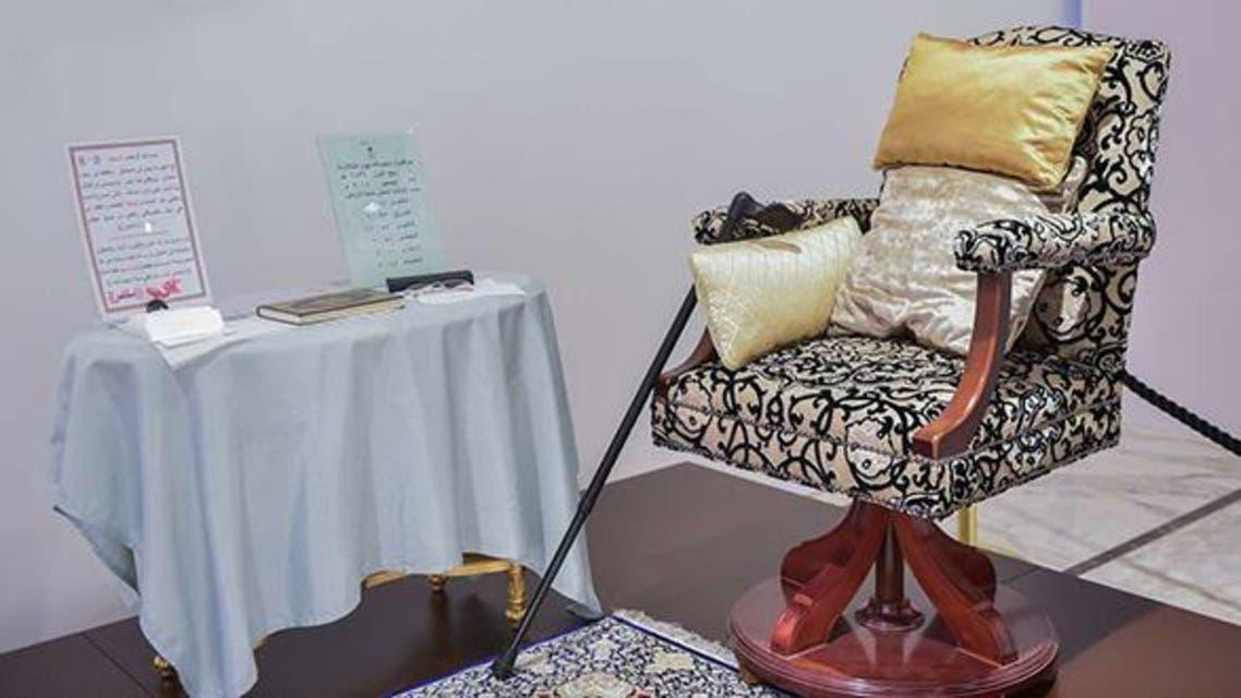 كرسي الملك عبد الله