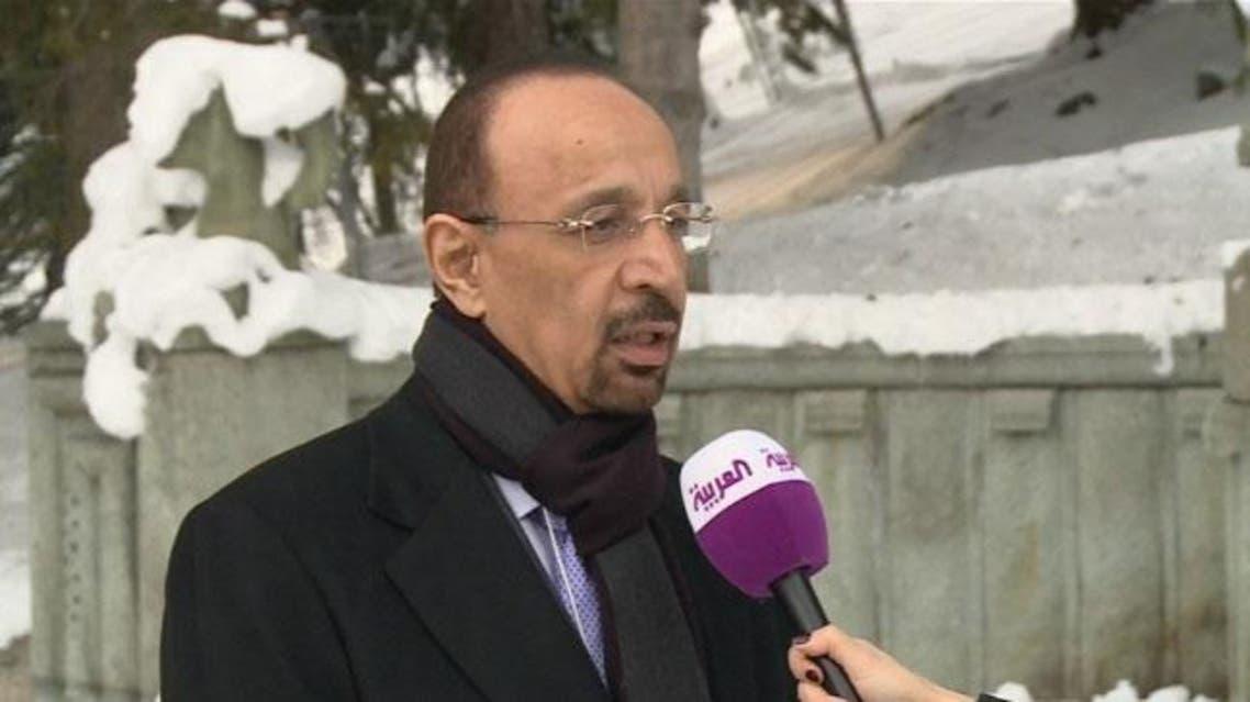 خالد الفالح أرامكو