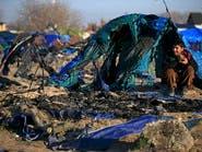 40 جريحاً في عراك بمخيم كاليه شمال فرنسا