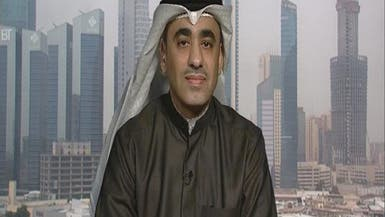 بنك بوبيان الكويتي: القروض غير العاملة أقل من 1%
