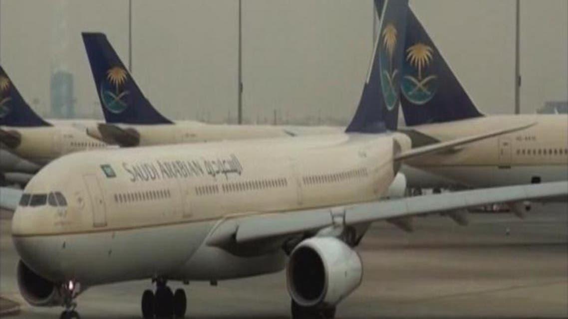 THUMBNAIL_ الخطوط الجوية السعودية