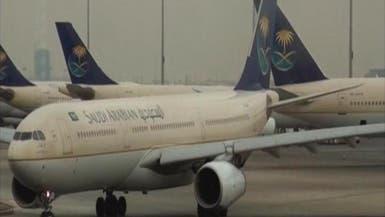 الخطوط السعودية تضيف 1.68 مليون مقعد للرحلات الداخلية