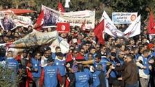 تیونس: پولیس کا تن خواہوں میں اضافے کے لیے احتجاج