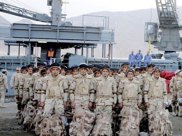 """قوات مصرية تشارك في تدريبات """"رعد الشمال"""" بالسعودية"""
