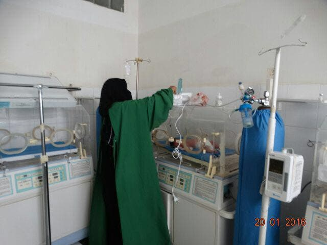 taez hospital