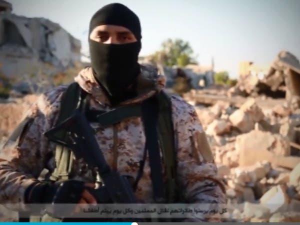 داعش ينشر فيديو لمنفذي هجمات باريس