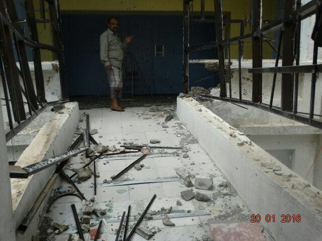 Yemeni-Swedish Hospital for Children (Photo courtesy: Essam al-Batraa)