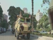 مصر.. البحث مستمر عن طالب إيطالي مفقود