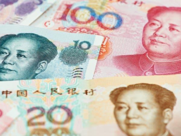 المركزي الصيني: مرونة اليوان مفيدة للاقتصاد العالمي