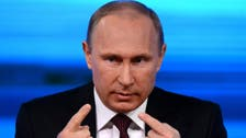 Putin backs investigations into Russia doping allegations