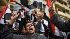 Egypt marks fifth anniversary of 2011 uprising