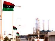 إعادة فتح ميناءي نفط ليبيين استعداداً لاستئناف التصدير