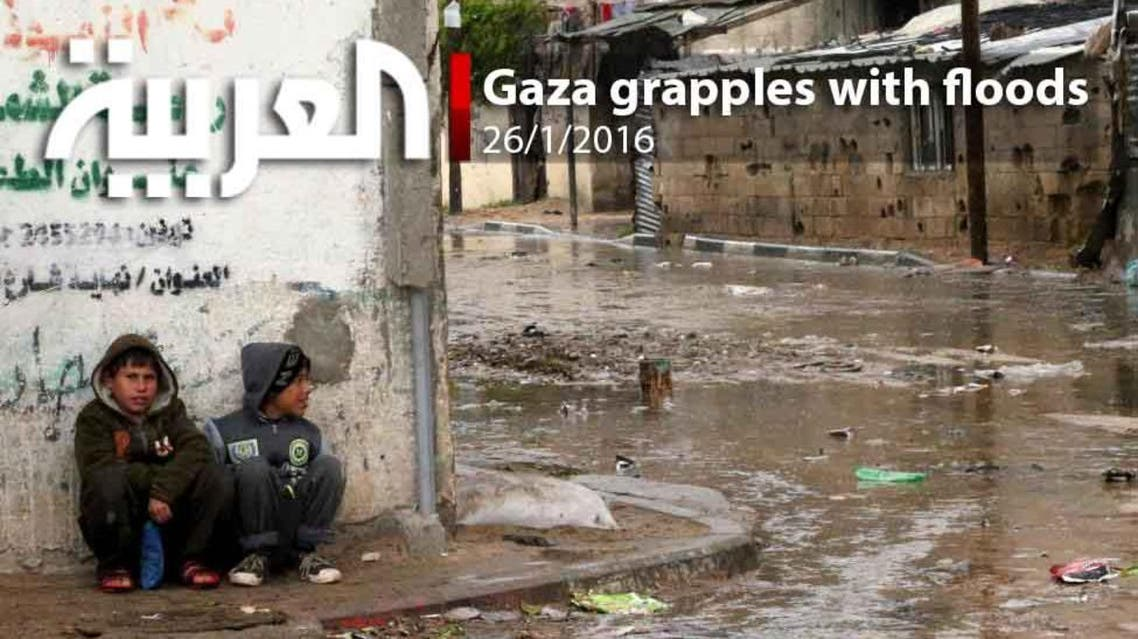 Gaza grapples with floods