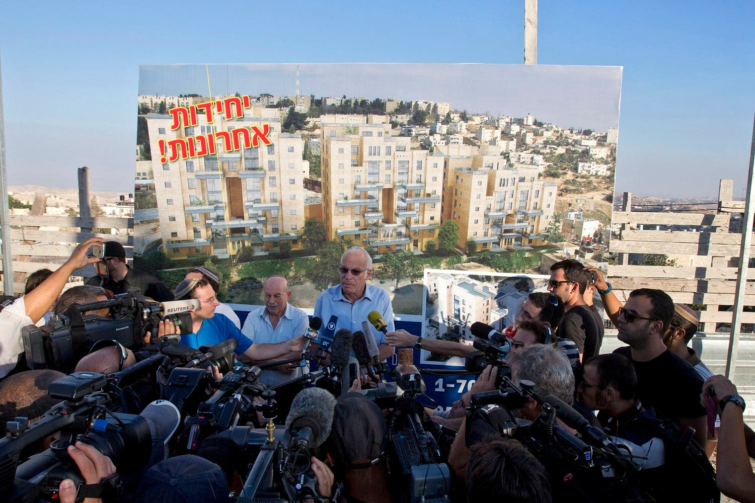 In this Aug. 11, 2013 file photo, Israeli Minister of Housing and Construction Uri Ariel, center, speaks during a ceremony to mark the resumption of the construction of housing units in an east Jerusalem neighborhood. (AP)
