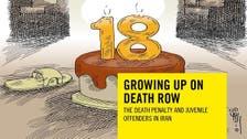 Amnesty exposes 'Iran's hypocrisy' over juveniles on death row