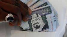 Saudi central bank reiterates commitment to riyal's dollar peg