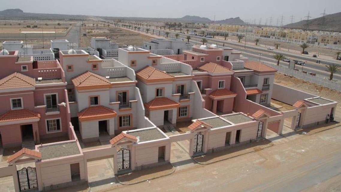 مساكن - السعودية