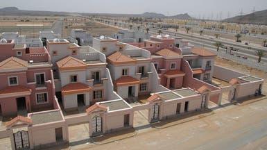 السعودية.. أكبر نسبة تراجع لإيجارات المساكن منذ 31 عاما